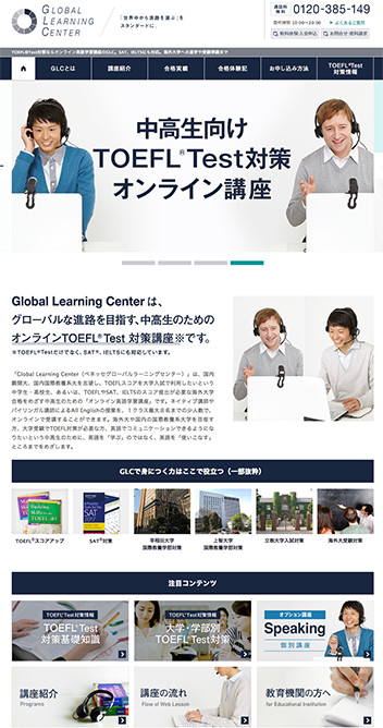 Global Learning Center